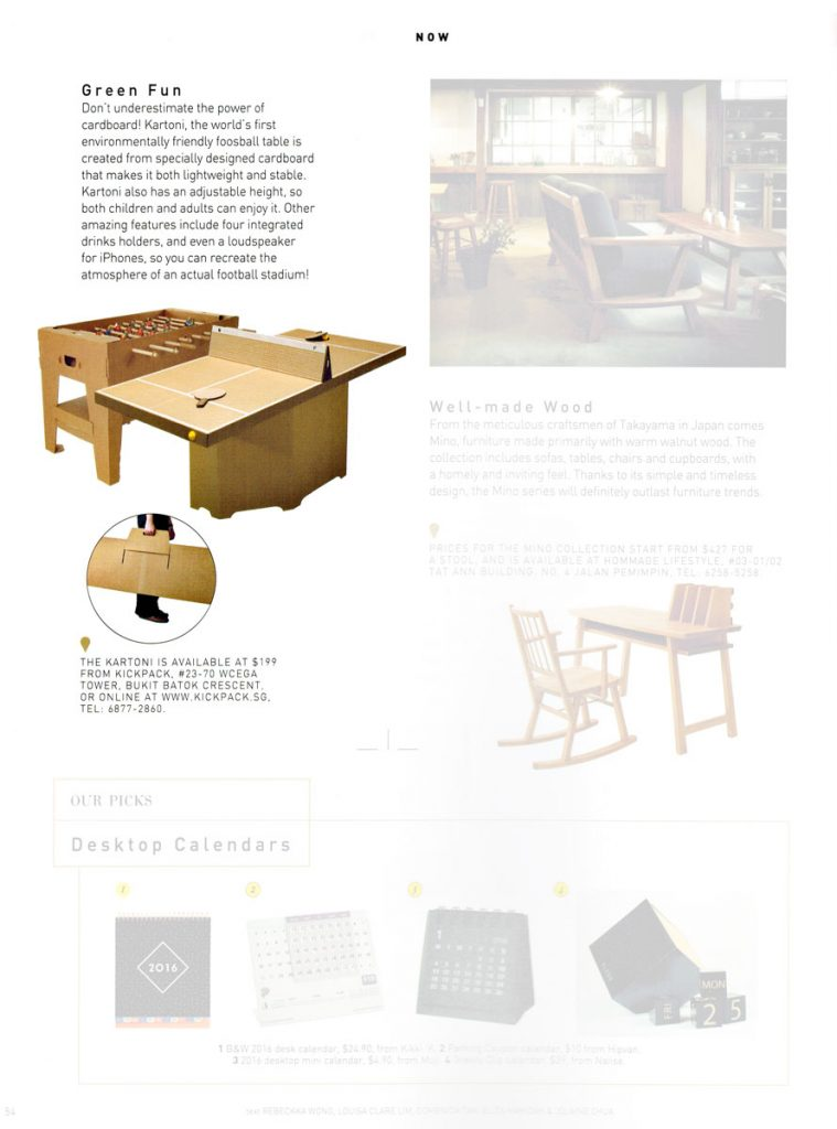 article_homedecor